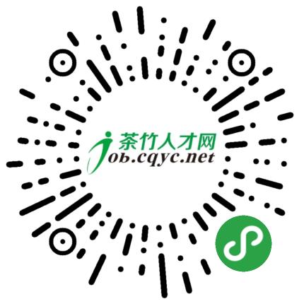 国内第一大寿险公司_中国太平有限公司永川分公司 - 茶竹人才网